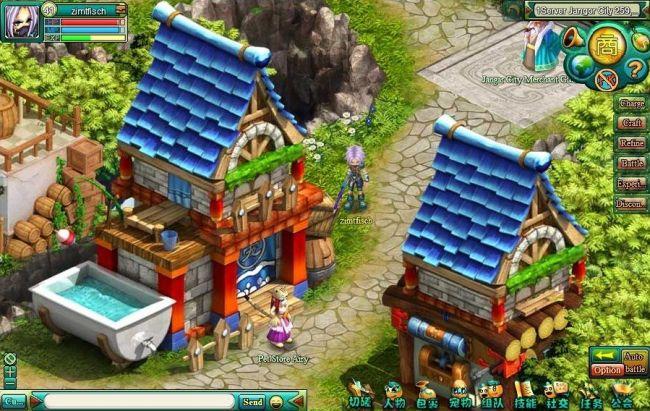 Magic Campus - Screenshots - Bild 2