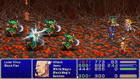 Final Fantasy IV: The Complete Collection - Screenshots - Bild 33