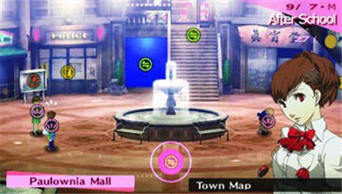 Shin Megami Tensei: Persona 3 Portable - Screenshots - Bild 2