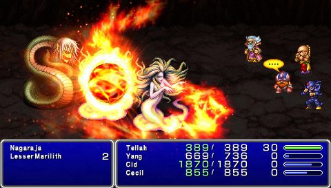 Final Fantasy IV: The Complete Collection - Screenshots - Bild 14