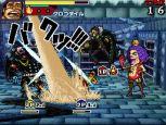 One Piece: Gigant Battle - Screenshots - Bild 7