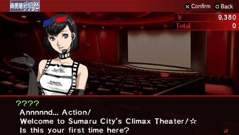 Shin Megami Tensei: Persona 2: Innocent Sin - Screenshots - Bild 9