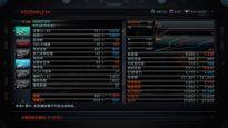 Armored Core 5 - Screenshots - Bild 16