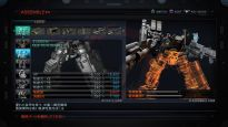 Armored Core 5 - Screenshots - Bild 15