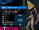 Shin Megami Tensei: Devil Survivor 2 - Screenshots - Bild 6
