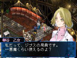 Shin Megami Tensei: Devil Survivor 2 - Screenshots - Bild 2