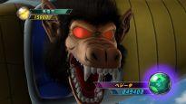 Dragon Ball Z: Ultimate Tenkaichi - Screenshots - Bild 11