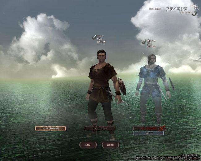 Wizardry Online - Screenshots - Bild 10
