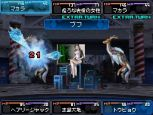 Shin Megami Tensei: Devil Survivor 2 - Screenshots - Bild 9