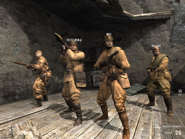 Karma Online: Prisoners of the Dead - Screenshots - Bild 8