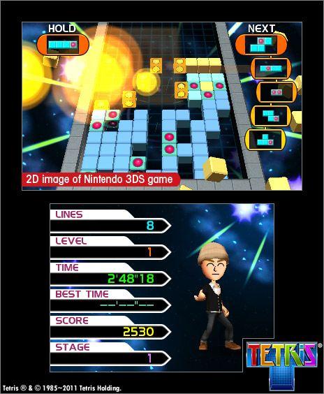 Tetris - Screenshots - Bild 3