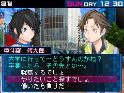 Shin Megami Tensei: Devil Survivor 2 - Screenshots - Bild 12