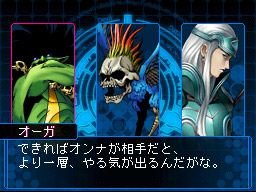 Shin Megami Tensei: Devil Survivor 2 - Screenshots - Bild 10