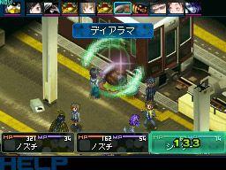 Shin Megami Tensei: Devil Survivor 2 - Screenshots - Bild 7