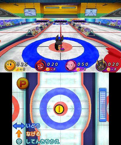 Pac-Man Party 3D - Screenshots - Bild 11