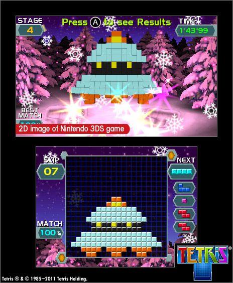 Tetris - Screenshots - Bild 9