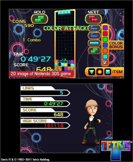 Tetris - Screenshots - Bild 4