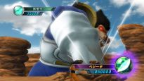 Dragon Ball Z: Ultimate Tenkaichi - Screenshots - Bild 3