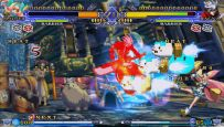 BlazBlue: Continuum Shift 2 - Screenshots - Bild 21