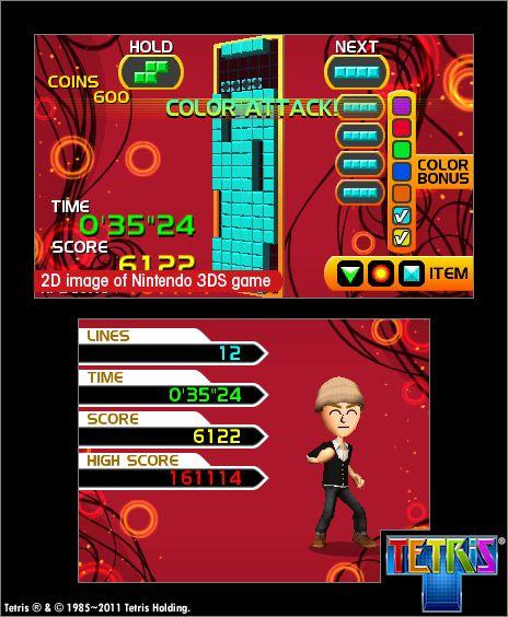 Tetris - Screenshots - Bild 6