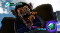 Dragon Ball Z: Ultimate Tenkaichi - Screenshots - Bild 5