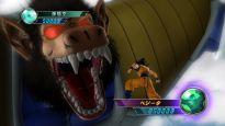 Dragon Ball Z: Ultimate Tenkaichi - Screenshots - Bild 12