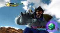 Dragon Ball Z: Ultimate Tenkaichi - Screenshots - Bild 16