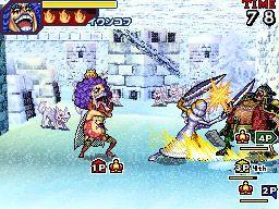 One Piece: Gigant Battle - Screenshots - Bild 16