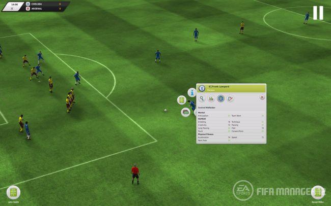 Fussball Manager 12 - Screenshots - Bild 1