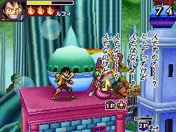 One Piece: Gigant Battle - Screenshots - Bild 19