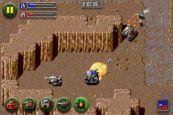 Z: Das Spiel - Screenshots - Bild 6