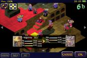 Final Fantasy Tactics: The War of the Lions - Screenshots - Bild 6