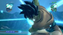 Dragon Ball Z: Ultimate Tenkaichi - Screenshots - Bild 3