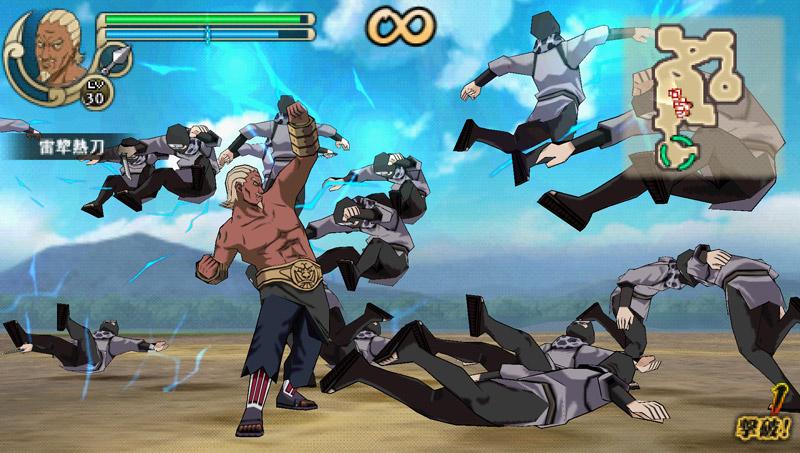 Buy naruto shippuden ninja ultimate heroes 3 psp online