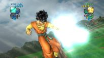 Dragon Ball Z: Ultimate Tenkaichi - Screenshots - Bild 68