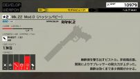Metal Gear Solid: Peace Walker HD Edition - Screenshots - Bild 5