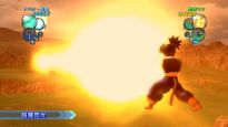 Dragon Ball Z: Ultimate Tenkaichi - Screenshots - Bild 9