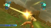 Dragon Ball Z: Ultimate Tenkaichi - Screenshots - Bild 2