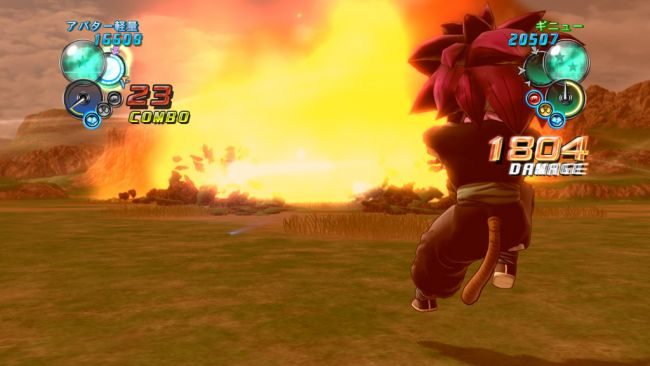 Dragon Ball Z: Ultimate Tenkaichi - Screenshots - Bild 45