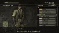 Metal Gear Solid HD Collection - Screenshots - Bild 6