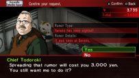 Shin Megami Tensei: Persona 2: Innocent Sin - Screenshots - Bild 3