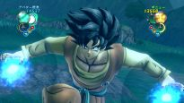 Dragon Ball Z: Ultimate Tenkaichi - Screenshots - Bild 70