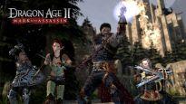 Dragon Age II DLC: Das Zeichen der Assassinin - Screenshots - Bild 5