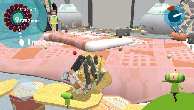 Touch My Katamari - Screenshots - Bild 15