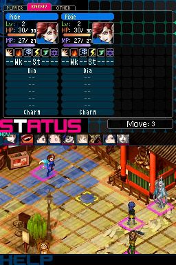 Shin Megami Tensei: Devil Survivor 2 - Screenshots - Bild 8