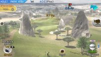 Everybody's Golf - Screenshots - Bild 9