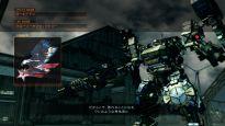 Armored Core V - Screenshots - Bild 12