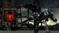 Armored Core V - Screenshots - Bild 14
