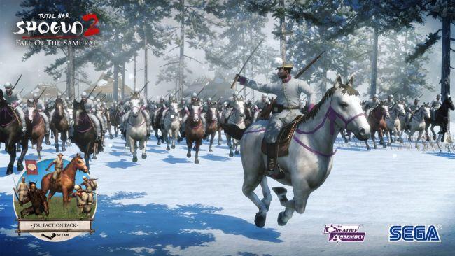 Total War: Shogun 2 - Fall of the Samurai - Screenshots - Bild 6