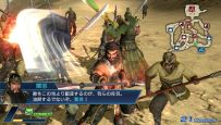 Dynasty Warriors Next - Screenshots - Bild 38